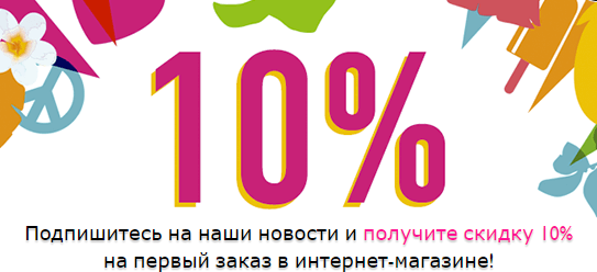 Акции THE BODY SHOP в Балхаше